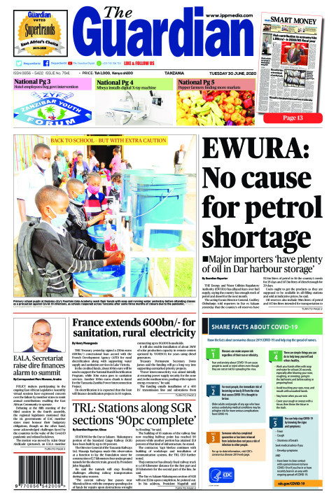 EWURA: No cause for petrol shortage | The Guardian