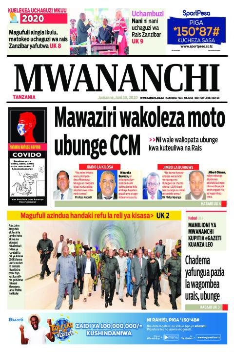 Mawaziri wakoleza moto ubunge CCM | Mwananchi