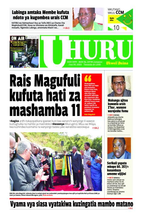RAIS MAGUFULI KUFUTA HATI ZA MASHAMBA 11 | Uhuru