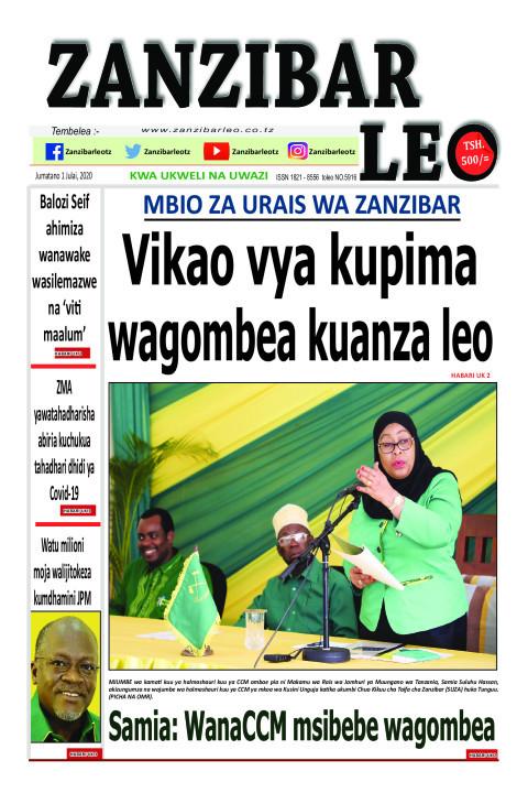 Vikao vya kuwapima wagombea kuanza leo | ZANZIBAR LEO