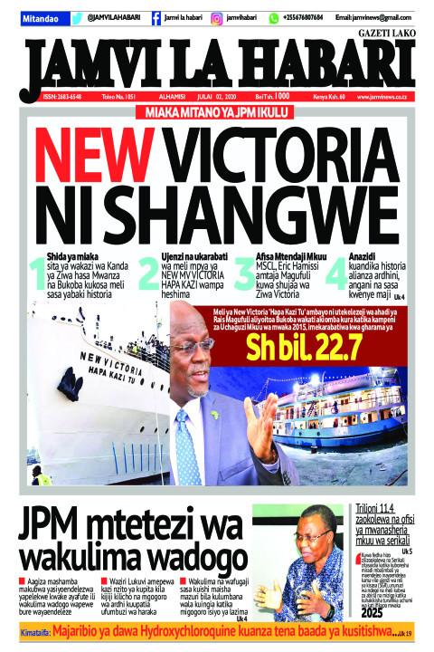 New Victoria ni Shangwe | Jamvi La Habari