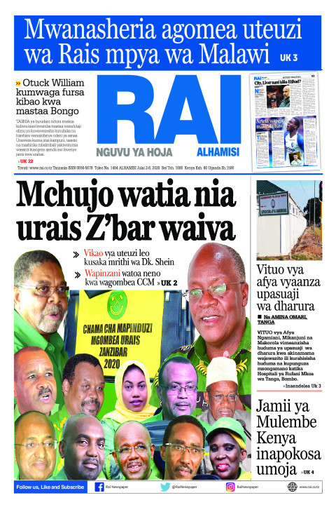 Mchujo watia nia urais Z'bar waiva | Rai