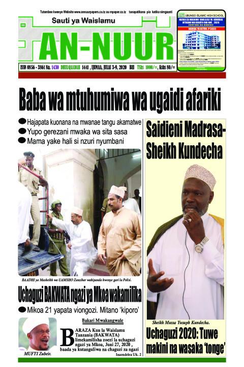 Baba wa mtuhumiwa wa ugaidi afariki | Annuur