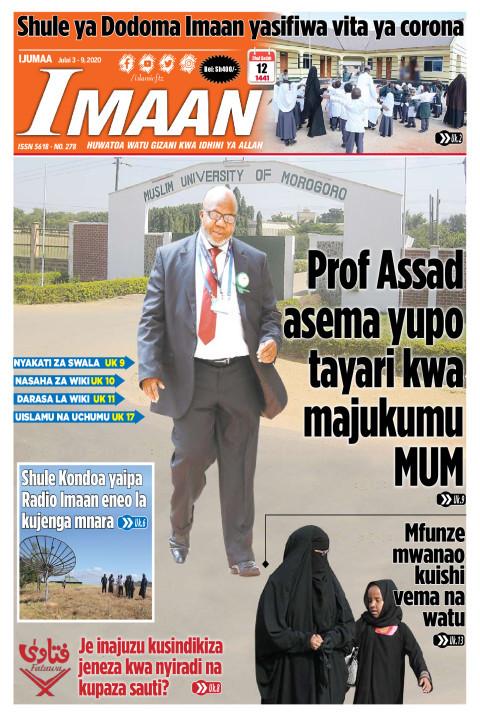 Profesa Assad yupo tayari kwa majukumu MUM | IMAAN