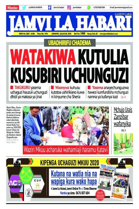 UBADHIRIFU CHADEMA: WATAKIWA KUTULIA KUSUBIRI UCHUNGUZI | Jamvi La Habari