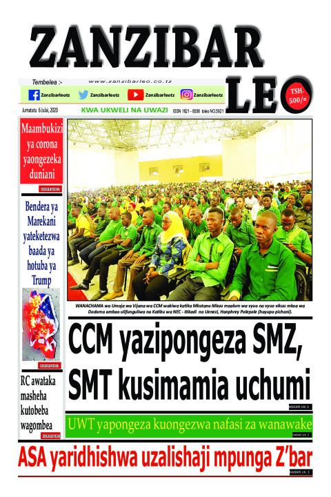 CCM yazipongeza SMZ, SMT kusimamia uchumi | ZANZIBAR LEO