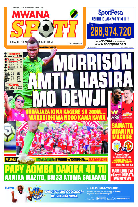 MORRISON AMTIA HASIRA MO DEWJI | Mwanaspoti