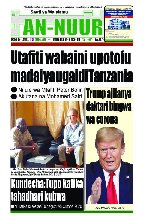 Utafiti wabaini upotofu madai ya ugaidi Tanzania | Annuur