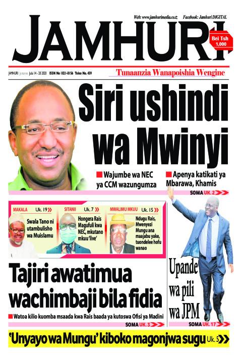 Siri ushindi wa Mwinyi | Jamhuri