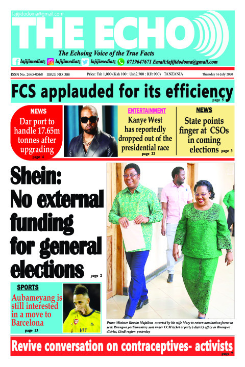 Shein: