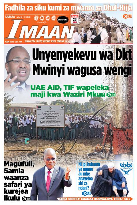 Unyenyekevu wa Dkt Mwinyi wagusa wengi | IMAAN