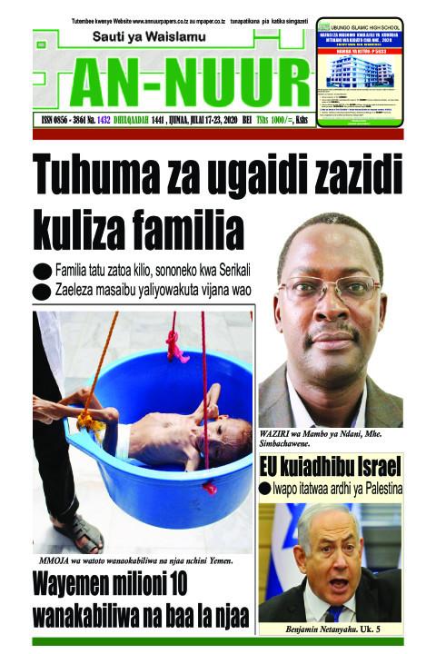 Tuhuma za ugaidi zazidi kuliza familia | Annuur