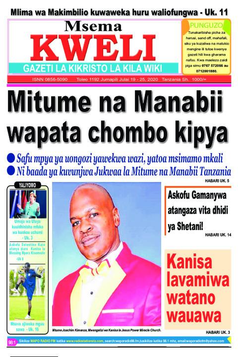 Mitume na Manabii wapata chombo kipya | MSEMA KWELI