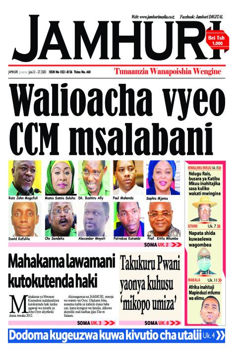 Walioacha vyeo CCM msalabani | Jamhuri