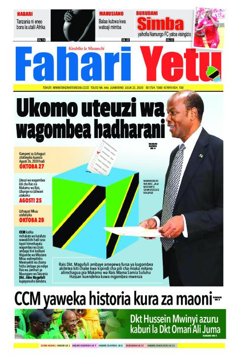Ukomo uteuzi wa wagombea hadharani | Fahari Yetu