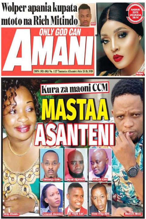 Kura za Maoni CCM WASANII ASANTENI | AMANI