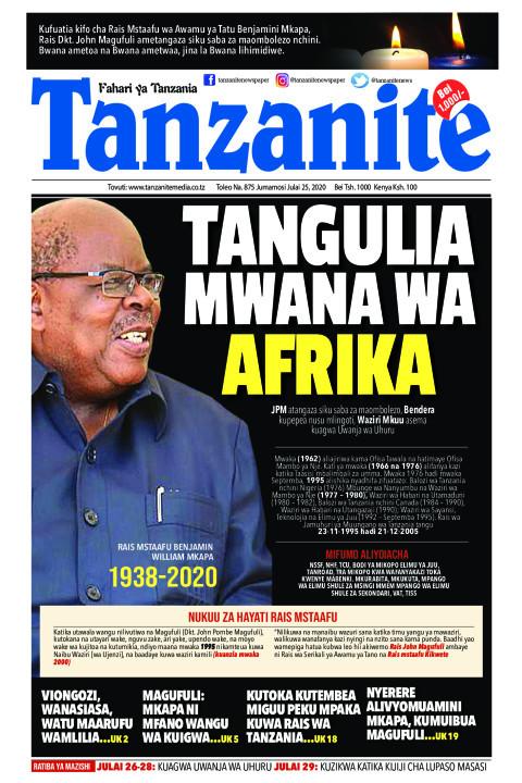 TANGULIA MWANAWA AFRIKA | Tanzanite