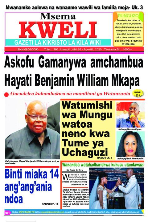 Askofu Gamanywa amchambua Hayati Benjamin Wiliam Mkapa | MSEMA KWELI