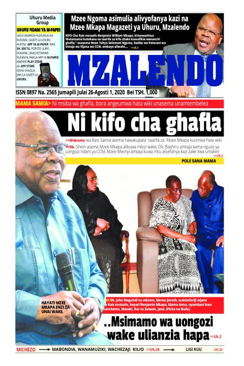Nikifo chaghafla | Mzalendo