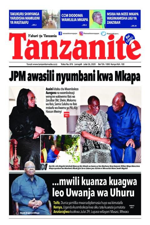 JPM awasili nyumbani kwa Mkapa | Tanzanite