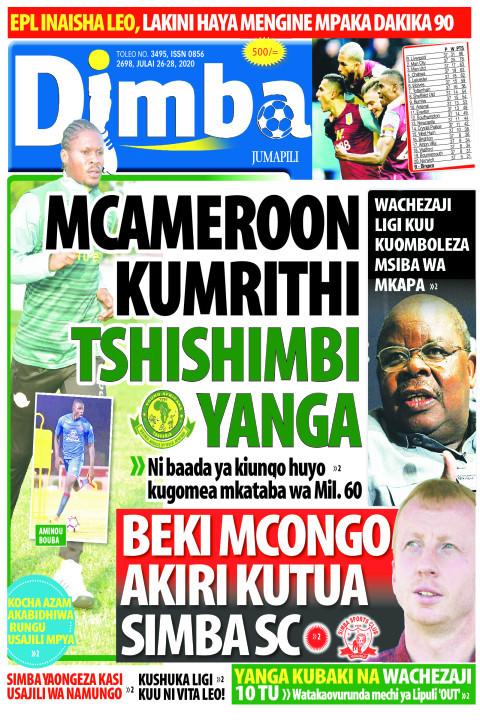 MCAMEROON KUMRITHI TSHISHIMBI YANGA | DIMBA