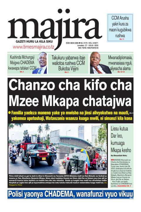 Chanzo cha kifo cha Mzee Mkapa chatajwa | MAJIRA