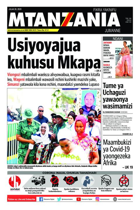 Usiyoyajua kuhusu Mkapa | Mtanzania