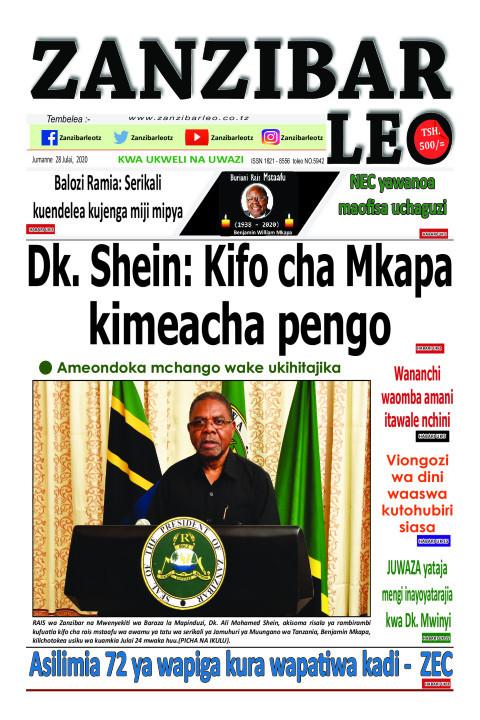 Dk. Shein: Kifo cha Mkapa kimeacha pengo | ZANZIBAR LEO