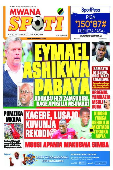 EYAMAEL ASHIKWA PABAYA  | Mwanaspoti