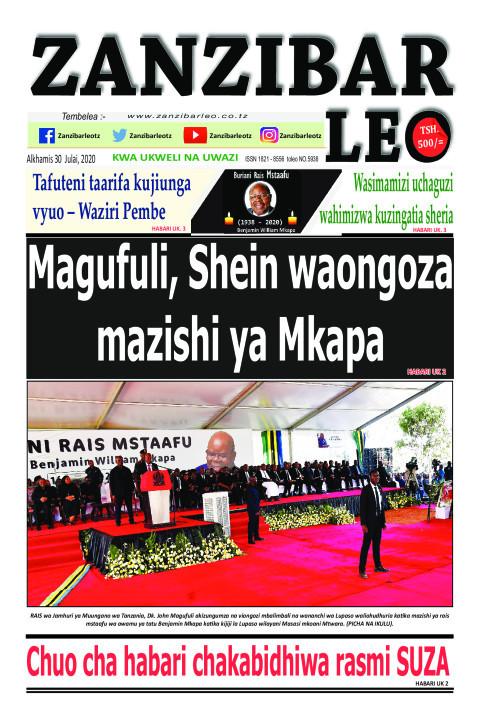Magufuli, Shein waongoza mazishi ya Mkapa | ZANZIBAR LEO