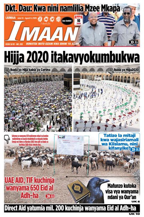 Hijja 2020 Itakavyokumbukwa | IMAAN