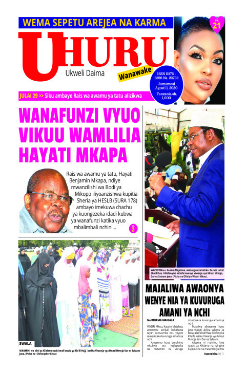 Wanafunzi vyuo vikuu wamlilia hayati Mkapa   Uhuru