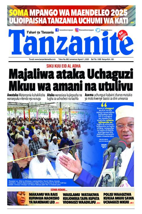 Majaliwa ataka Uchaguzi Mkuu wa amani na utulivu | Tanzanite