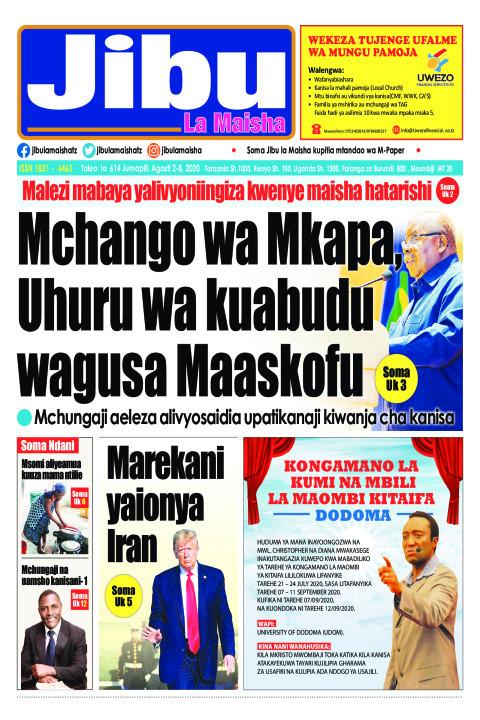 Mchango wa Mkapa, Uhuru wa kuabudu wagusa Maaskofu | JIBU LA MAISHA