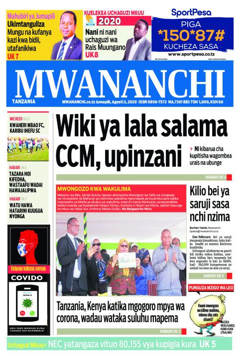 WIKI YA LALA SALAMA CCM, UPINZANI  | Mwananchi