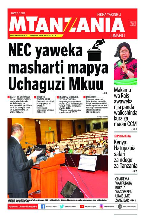 NEC yaweka masharti mapya Uchaguzi Mkuu | Mtanzania