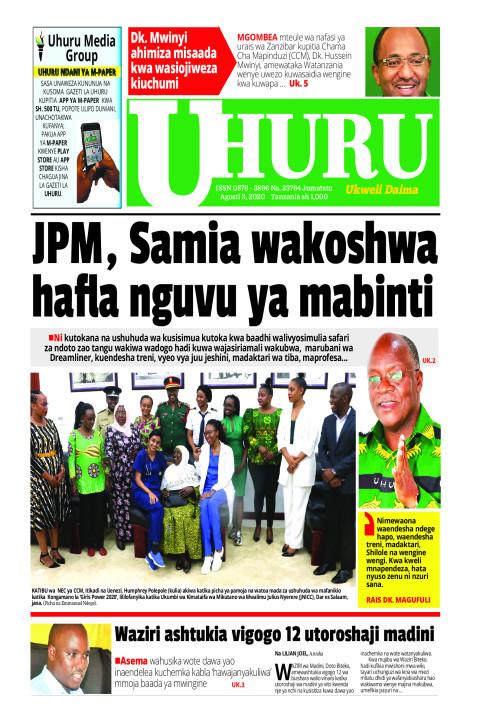JPM, SAMIA WAKOSHWA HAFLA NGUVU YA MABINTI   Uhuru
