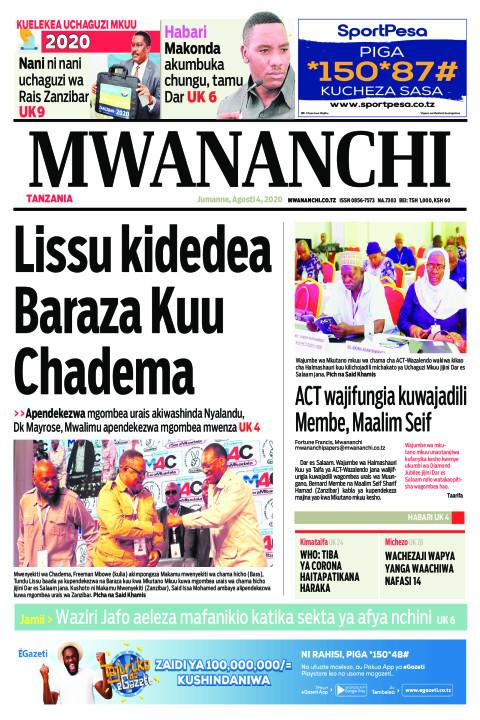LISSU KIDEDEA BARAZA KUU CHADEMA  | Mwananchi