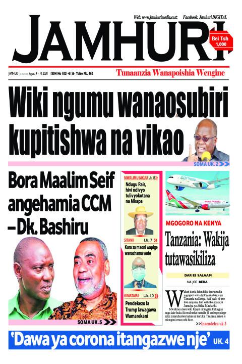 Wiki ngumu wanaosubiri kupitishwa na vikao | Jamhuri