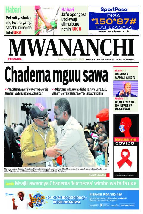 CHADEMA MGUU SAWA  | Mwananchi