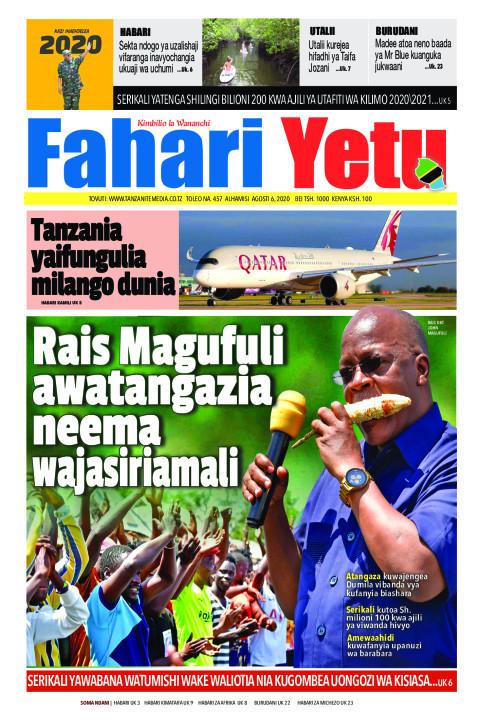 Rais Magufuli  awatangazia neema wajasiriamali   | Fahari Yetu