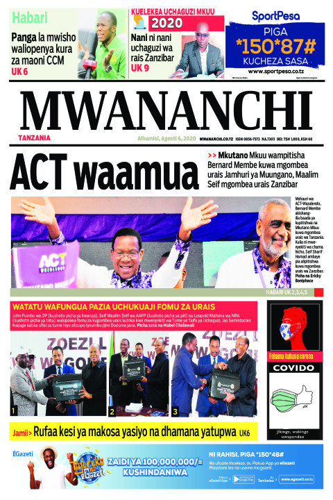 ACT WAAMUA  | Mwananchi