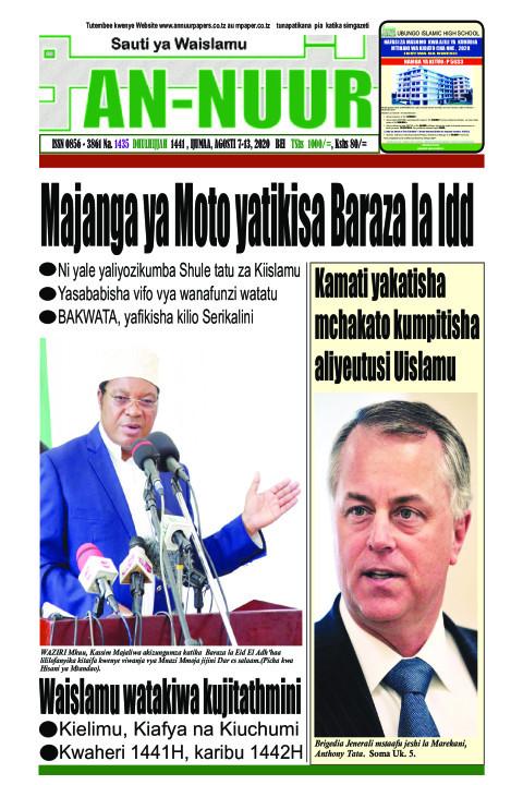 Majanga ya Moto yatikisa Baraza la Idd | Annuur