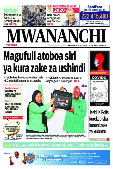 MAGUFULI ATOBOA SIRI YA KURA ZAKE ZA USHINDI  | Mwananchi