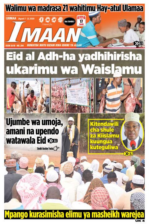 Eid alAdh-ha yadhihirisha ukarimu wa waislamu | IMAAN