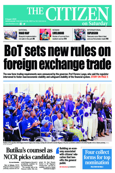 BOT SETS NEW RULES ON FOREIGN EXCHANGE TRADE