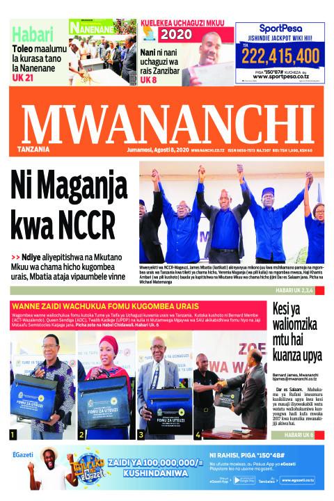 MIMI NI MAGANJA KWA NCCR  | Mwananchi