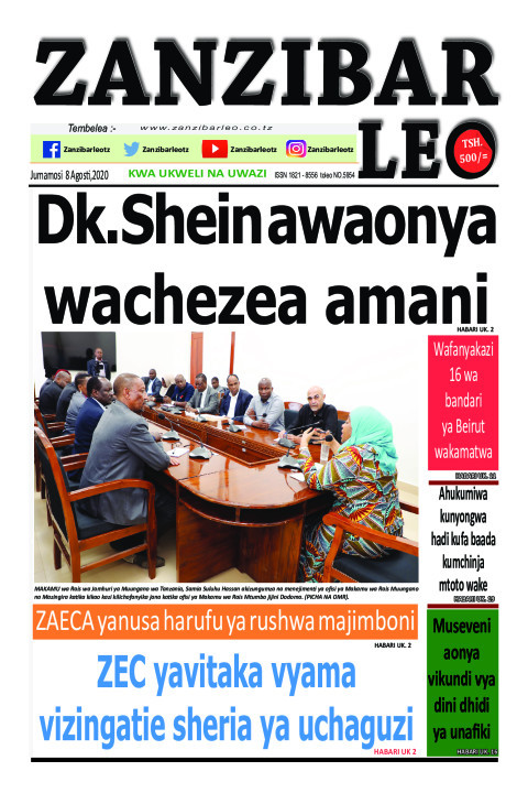 Dk. Shein awaonya wachezea amani  | ZANZIBAR LEO