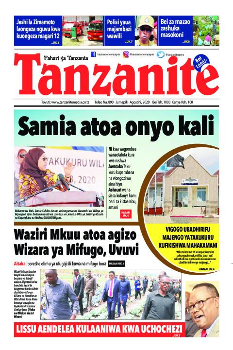 Samia atoa onyo kali | Tanzanite