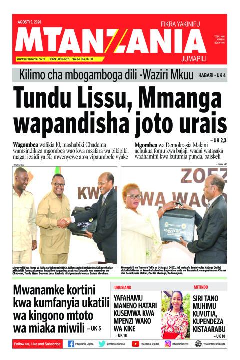 Tundu Lissu, Mmanga wapandisha joto urais | Mtanzania